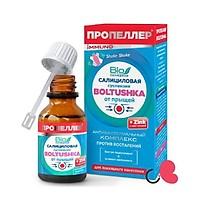 Serum giảm Mụn Propeller Immuno Boltushka 25ml
