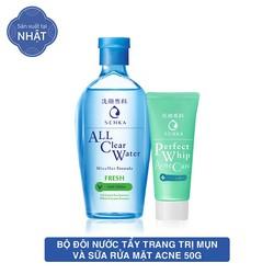 Bộ sản phẩm dành cho da mụn Senka (A.L.L Clear Water Fresh 230ml+SRM Acne Care 100g+Mặt nạ 25mlx3)